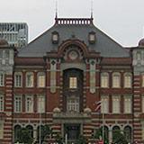 東京駅の魅力と世界観。