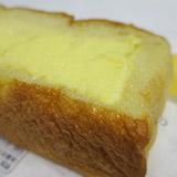 ファミリーマート「ちぎれるシュガーマーガリンのパン」凄いトランス脂肪酸!