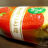 ヤマザキ まるごと苺は通年販売してほしい。
