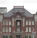 天気悪いけど皇居と東京丸の内を歩いてみる。
