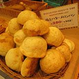 アリオ北砂  HEART BREAD ANTIQUEでパンを買う。