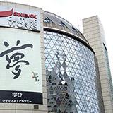 原子力発電と渋谷 電力館の思い出の話。