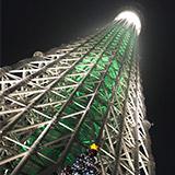東京スカイツリー プロジェクションマッピング。