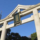 仕事始め☆日枝神社 初詣 & スカロケ マンボウやしろ熱愛騒動を語る。