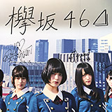 欅坂46 聴きながら けやき坂歩き。