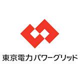 変電所の東京電力 ロゴマークが東京電力パワーグリッド ロゴに変わってるよ。