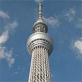 東京プチウォークのすすめ No.1(東京スカイツリー〜東京タワー編)。